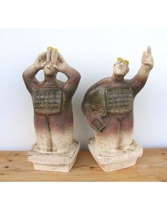 UFO Watchers - Ceramic Sculptures - (Pair) - Gentle Sea Green