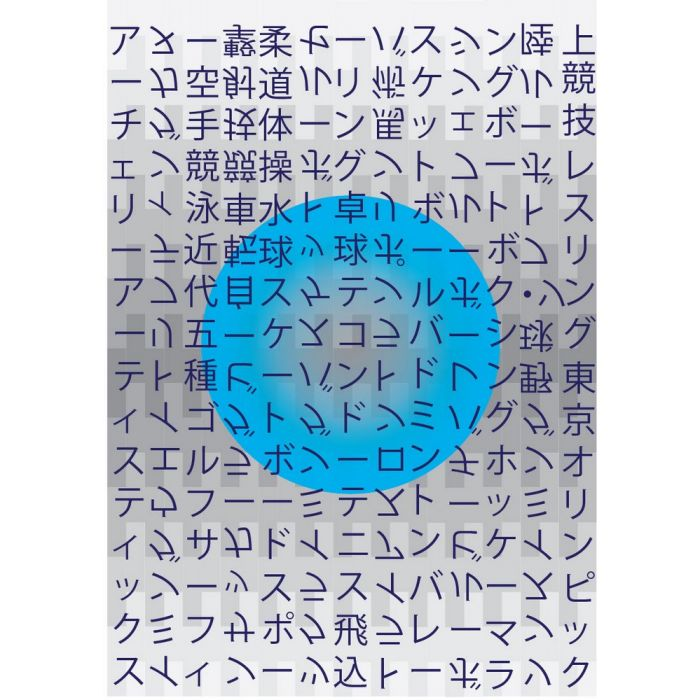 Tokyo 2020 Olympics: Tokyo Olympics ft Sport Events in Japanese - Blue version