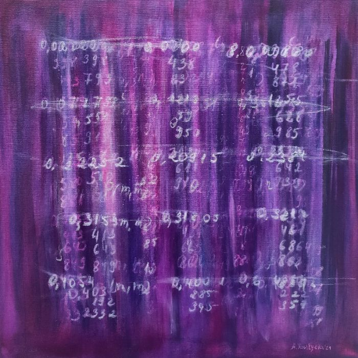 Purple abstraction 031