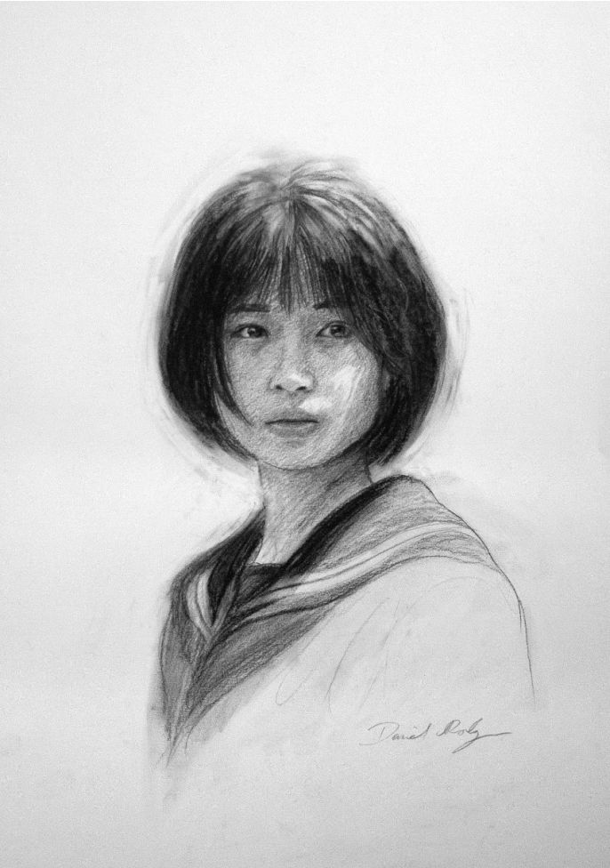 Masayo. Portrait of a Japanese girl.